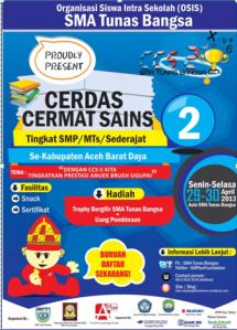 ccs ii